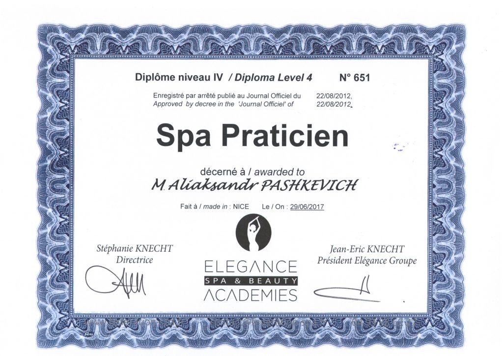 Косметик allspana  помимо справки об обучении образца Республики Беларусь выдается диплом европейского образца официально признанный государством Франции