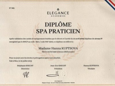 Certificate Elegance